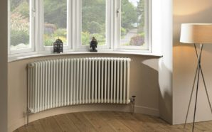 Designer Radiator For Your Home